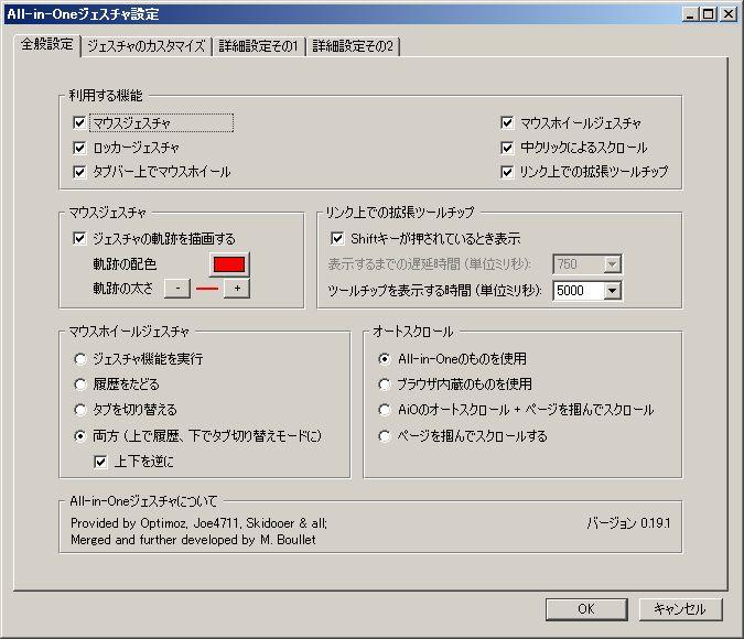 cs_20081204_1