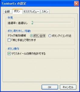 cs_20090109_35