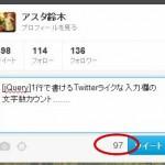 cs_20120116_1